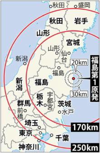 2011-3-12_Fukushima-NPP_Accident.png