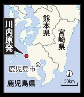 20160414_Kumamoto-Earthquake vs SendaiGenpatsu