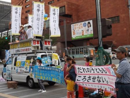 Hakataguti Ikubai-Senkyo_20160709-07