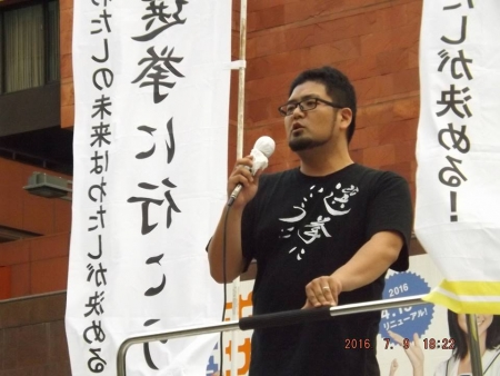 Hakataguti Ikubai-Senkyo_20160709-06