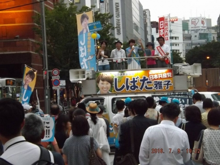 Hakataguti Ikubai-Senkyo_20160709-14