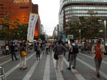 Hakataguti Ikubai-Senkyo_20160709-15