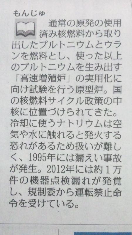 20160830001919619.jpg