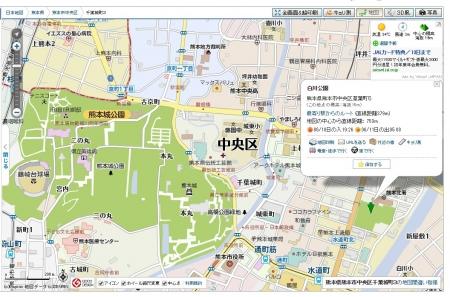 Kumamoto-C_Shirakawa-Park.jpg