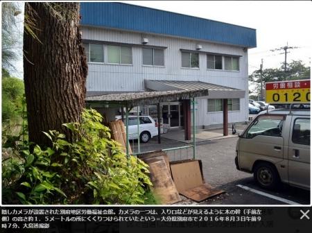 Mainichi_20160803-01.jpg