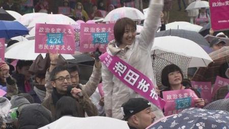 NHK-0427_2_02_ikedakoho.jpg