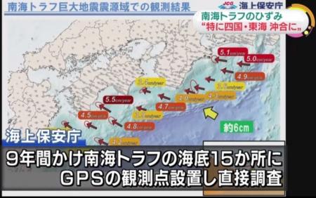 NHK-20160524-01.jpg