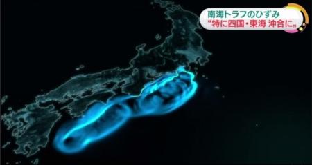 NHK-20160524-03.jpg
