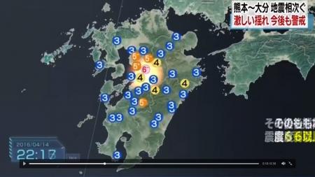 NHK_20160414-2217.jpg