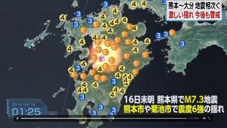 NHK_20160416-0125.jpg