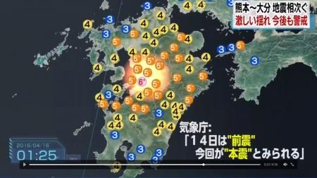NHK_20160416-0725-2.jpg