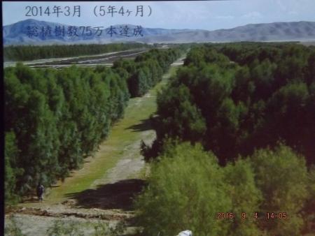 Nakamura-Tetsu_20160904-07.jpg