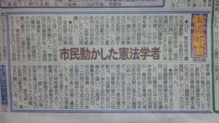 SeikaiJigokumimi_20160516_Nikkan-Sports.jpg