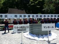 港区・四消防署合同総合水防訓練