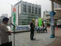 社会を明るくする運動 三田地区
