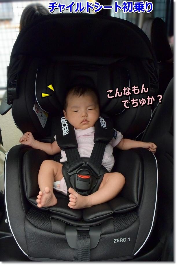 DSC_3653 HATUNORI