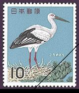 こうのとり記念切手1964年
