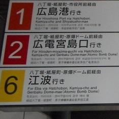 ①広島20160522