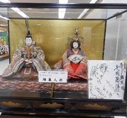 ④広田屋 鴻巣人形 200年前 江戸時代