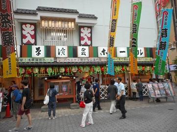 ①浅草演芸ホール20160915