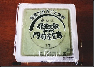 004_tofu-Y