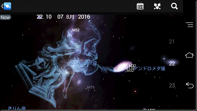 Screenmemo_2016-08-13-11-57-28