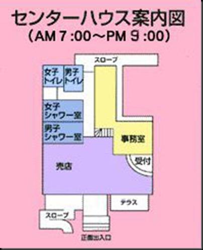 harunako003-22