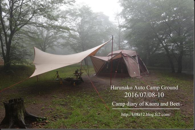 harunako006-1