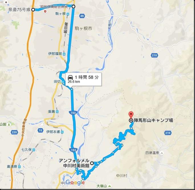 jinnbagata003