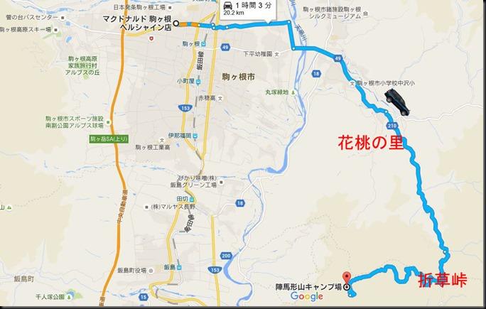 jinnbagata06-04-1
