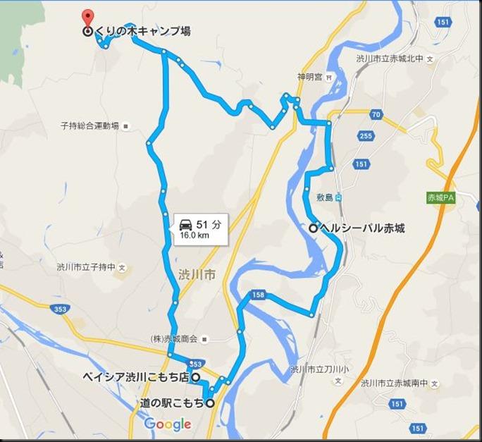 kurinoki201604-011