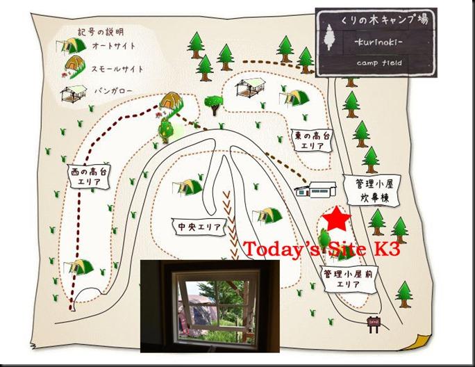 kurinoki201607-004