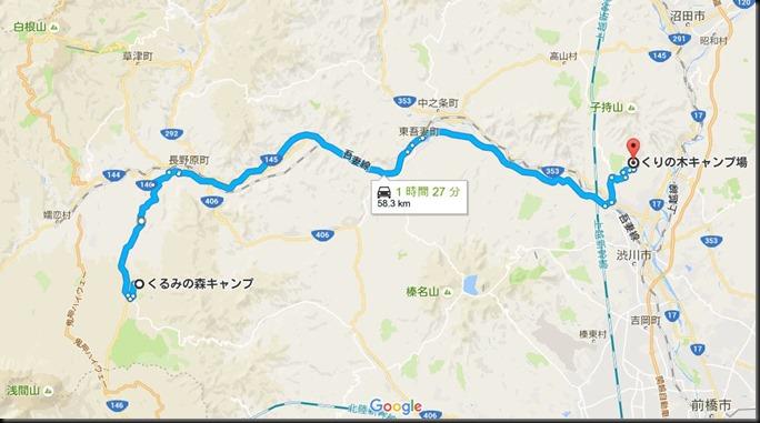 kuruminomori201608-01