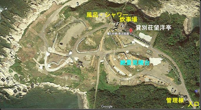 odaibakaihinn002-5