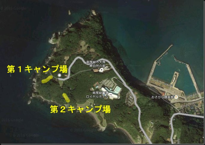 odaibakaihinn010-2