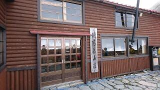 穂高岳山荘1472078146264