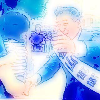 福山哲郎 スケッチ サポーター 選挙00a