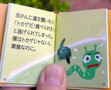 ちぐ本編2
