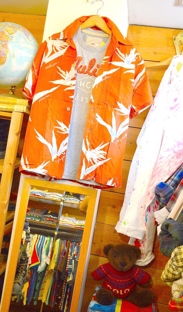 古着屋カチカチ Used clothing shop in Tokyo014