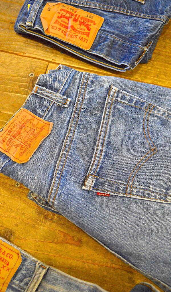 リーバイスLevis501ジーンズ画像@古着屋カチカチ02
