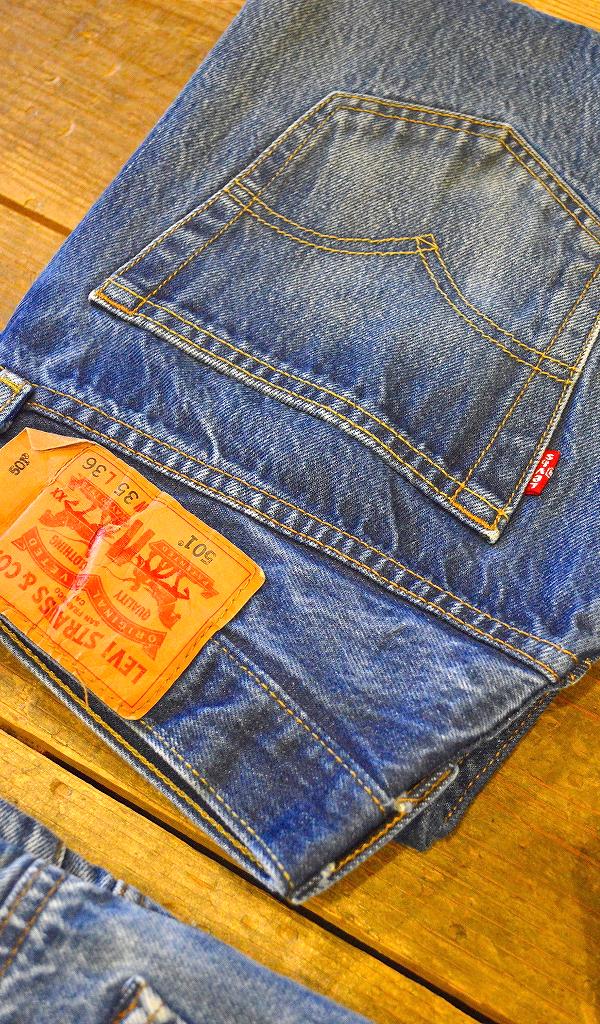 リーバイスLevis501ジーンズ画像@古着屋カチカチ06