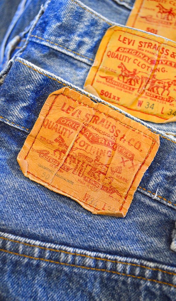 リーバイスLevis501ジーンズ画像@古着屋カチカチ08