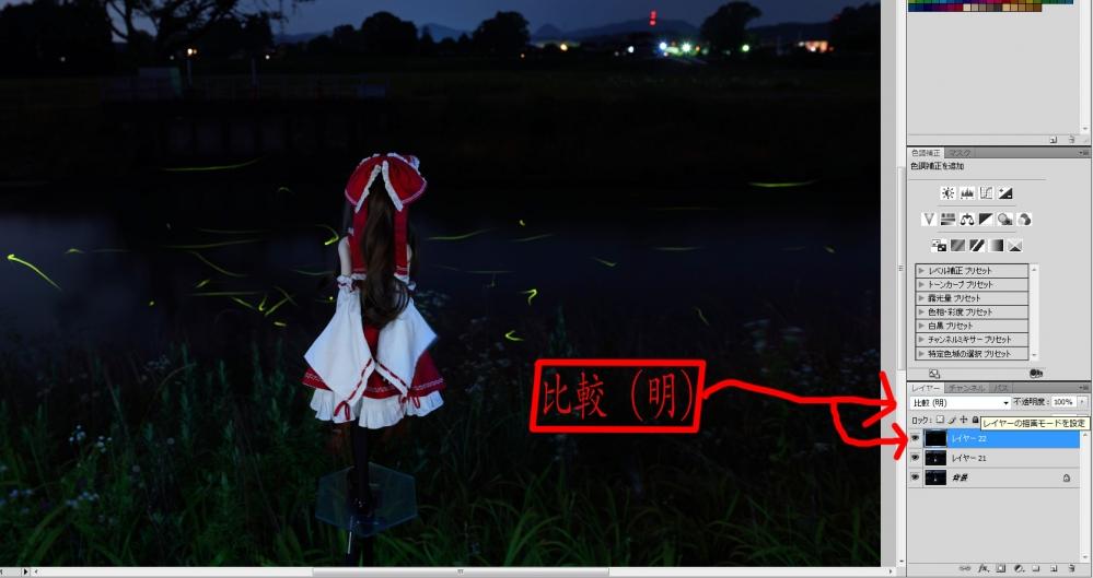DSC_蛍青メイキングaa2533