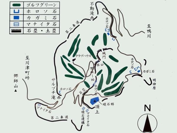 城山城案内図