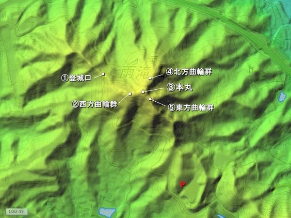 雨滝城地形図