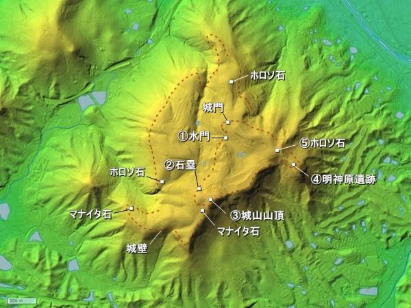 城山城地形図