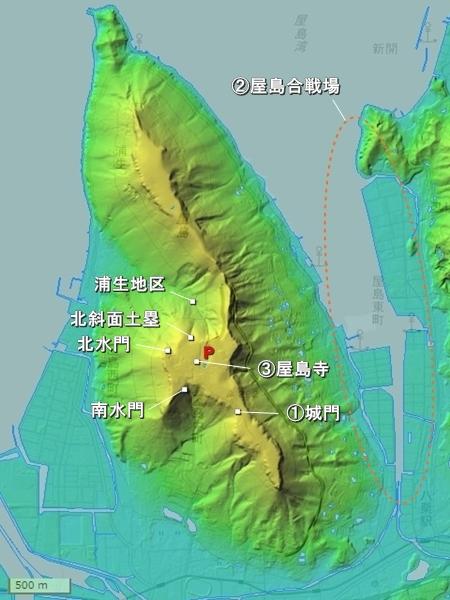 屋嶋城地形図