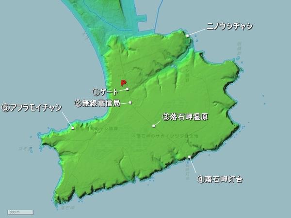 アフラモイチャシ地形図
