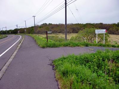 ノツカマフチャシ_入口