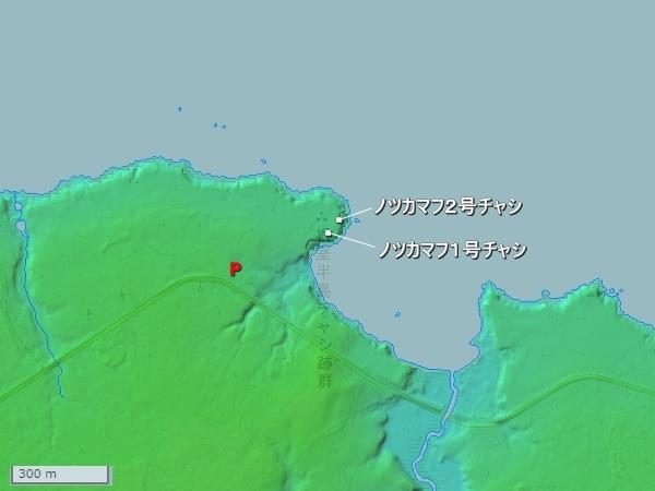 ノツカマフチャシ地形図